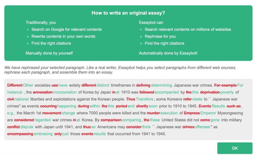 essaybot paper quality